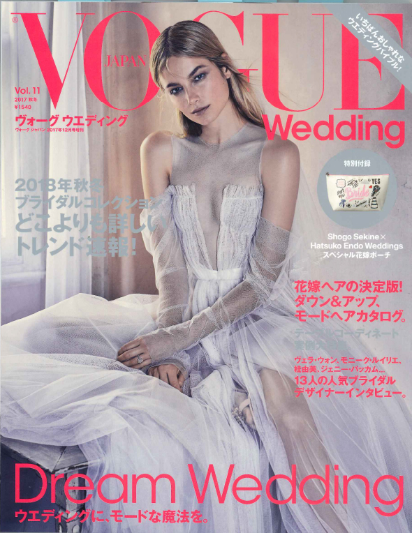 VOGUE Wedding Vol.11表紙