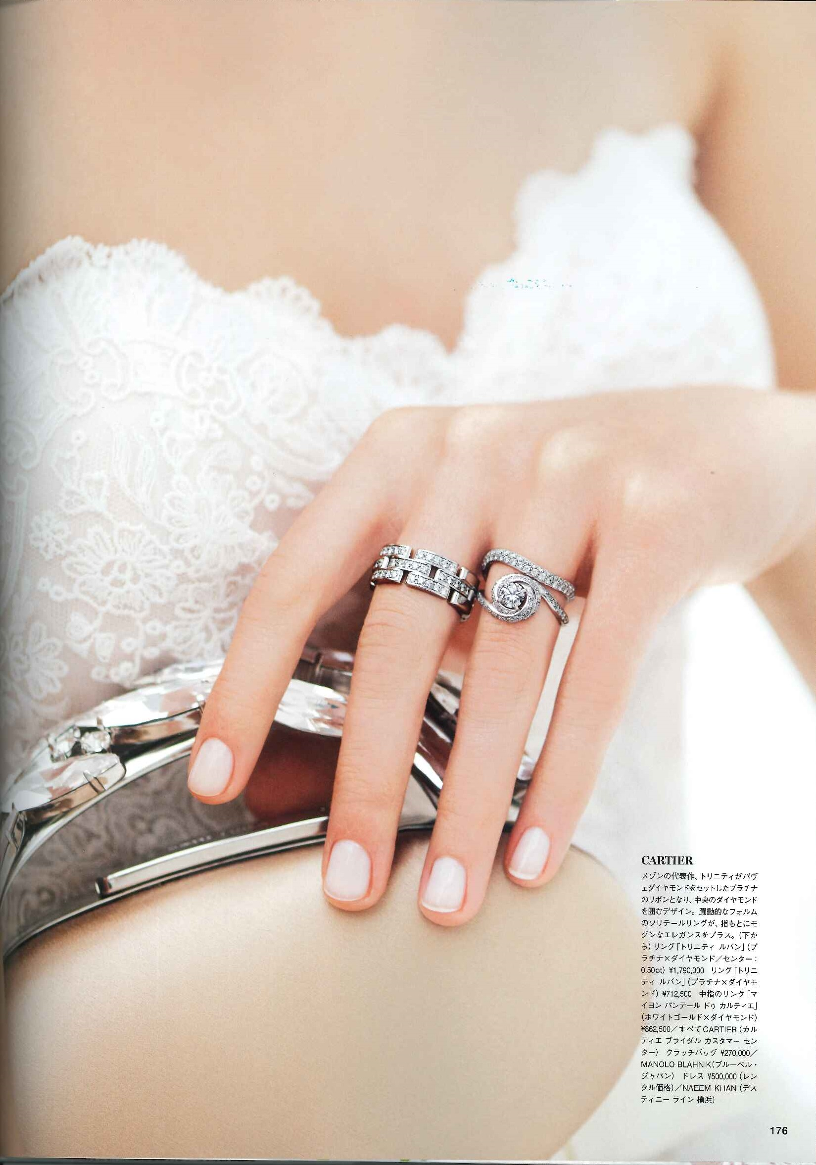 Vogue Wedding Vol.10⑩