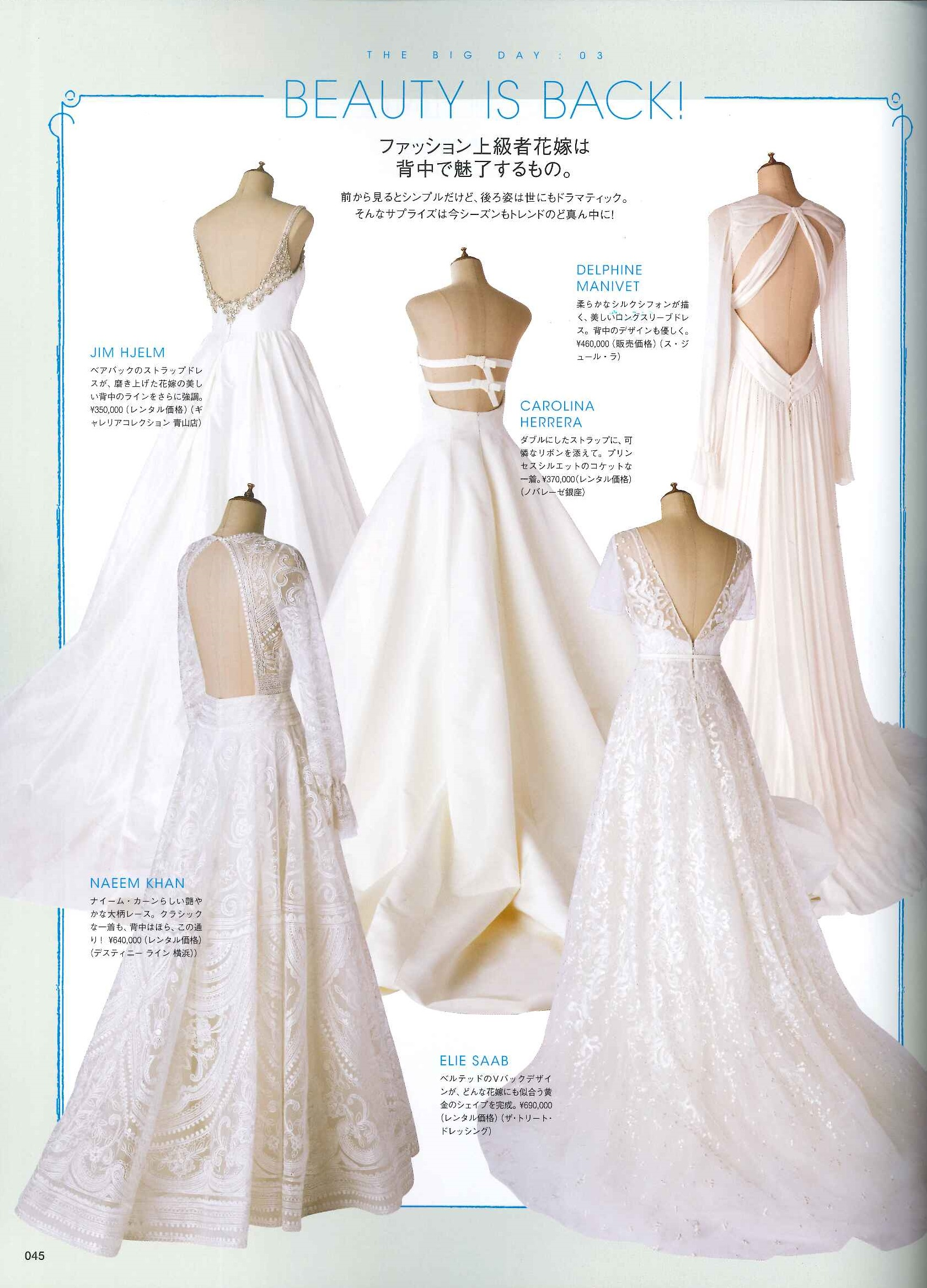 Vogue Wedding Vol.10②