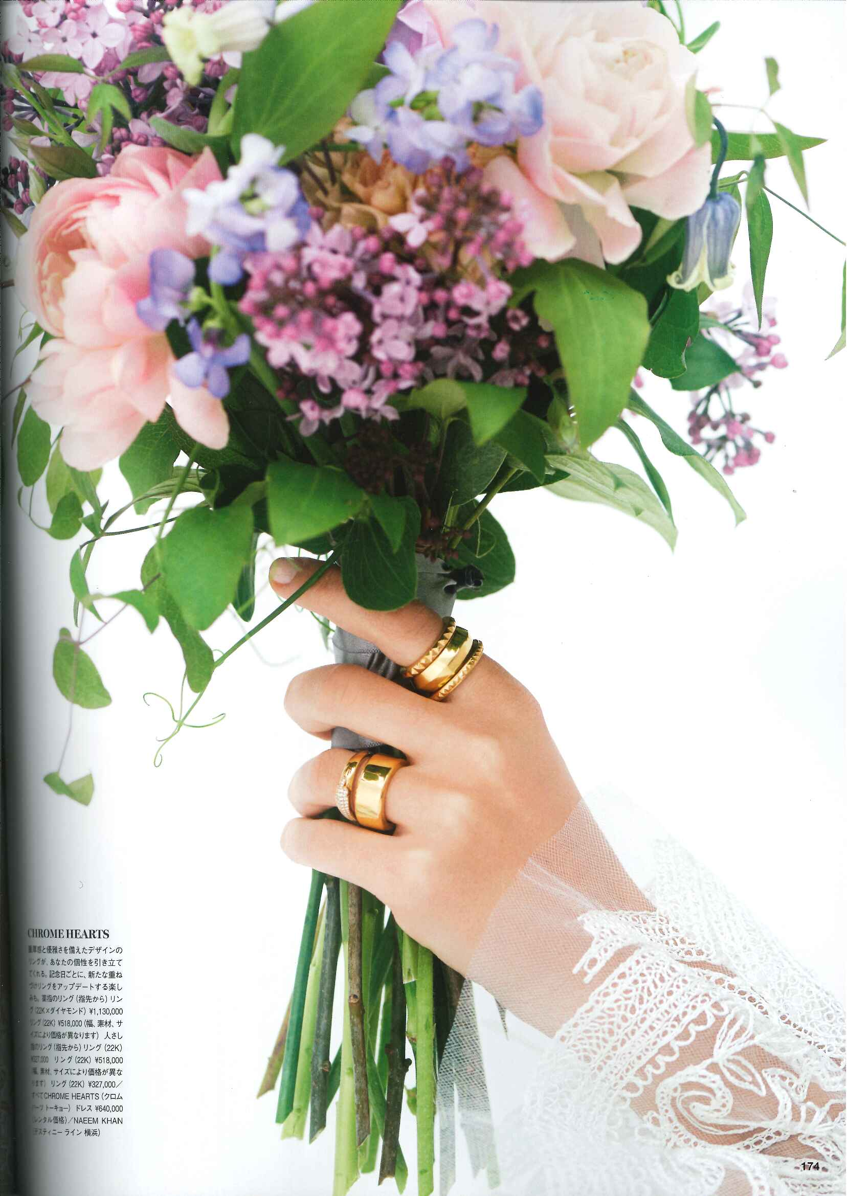 Vogue Wedding Vol.10⑧
