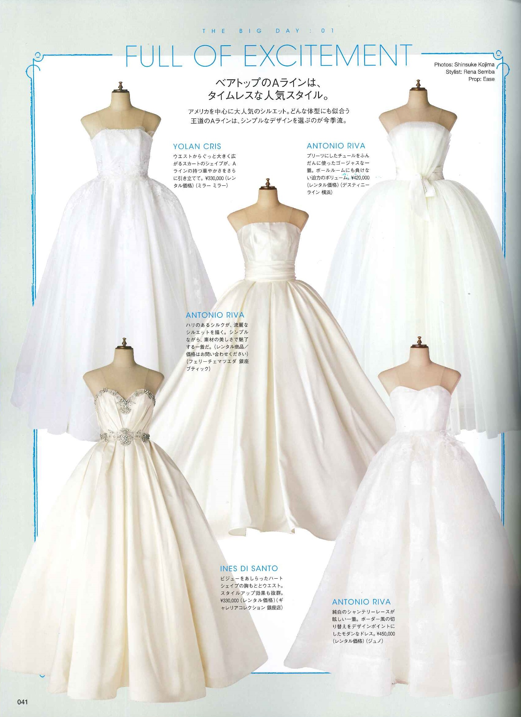 Vogue Wedding Vol.10①