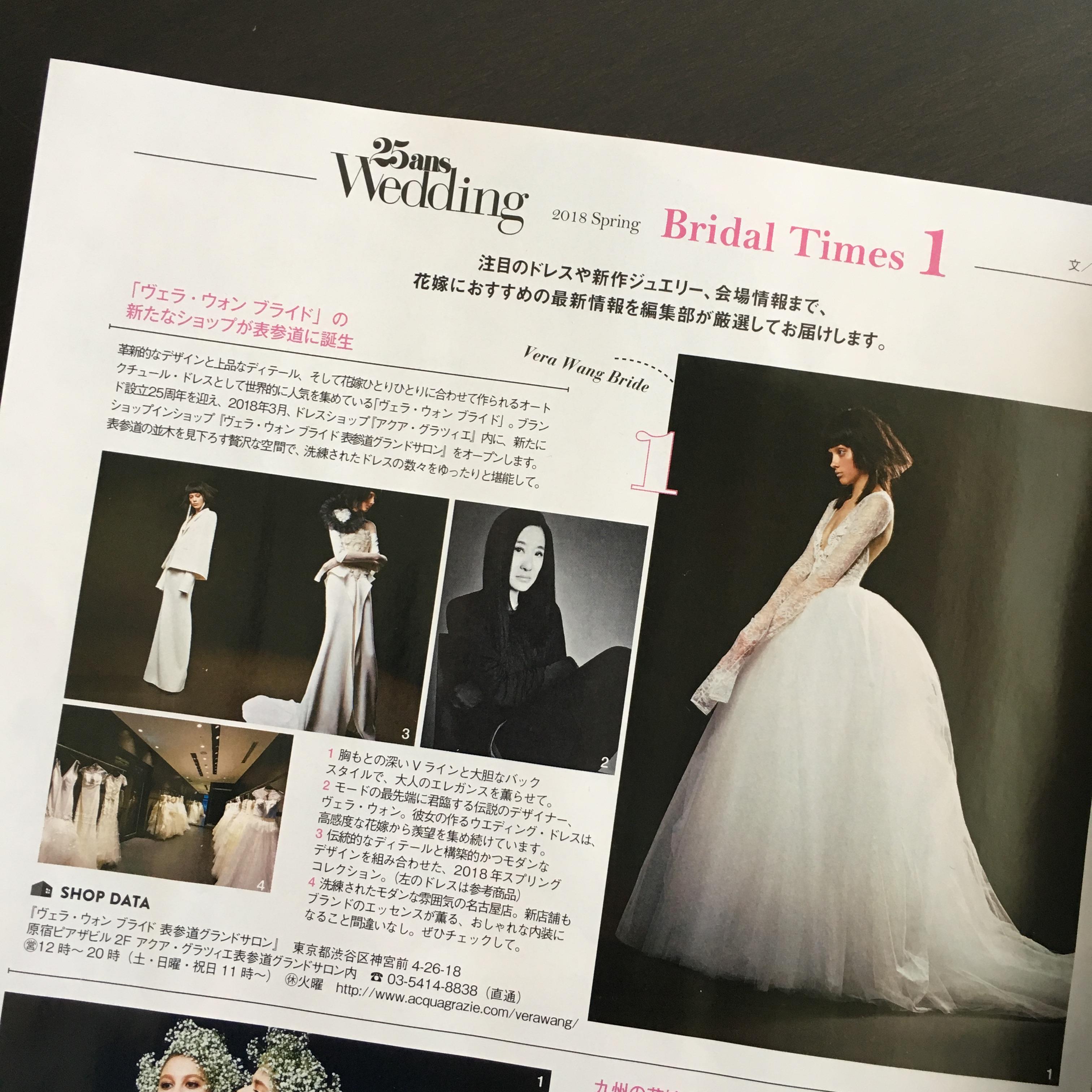 NEWページ(4)