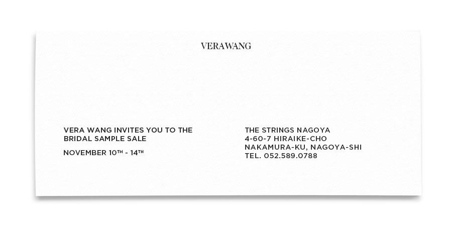 Strings Nagoya_Sample Sale