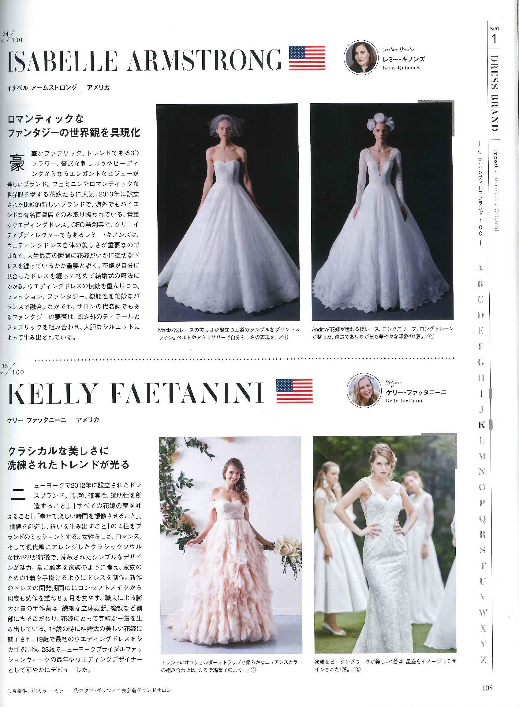 Wedding Book_KELLY FAETANINI
