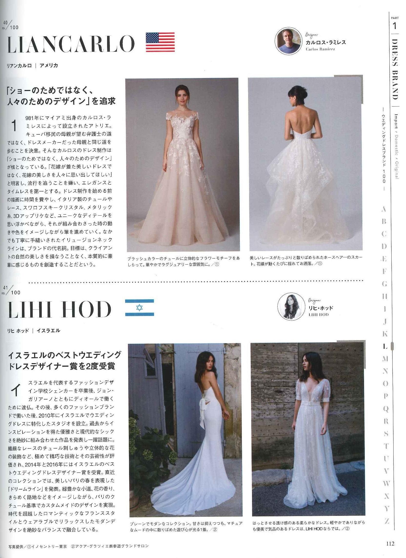 Wedding Book_LIHI HOD